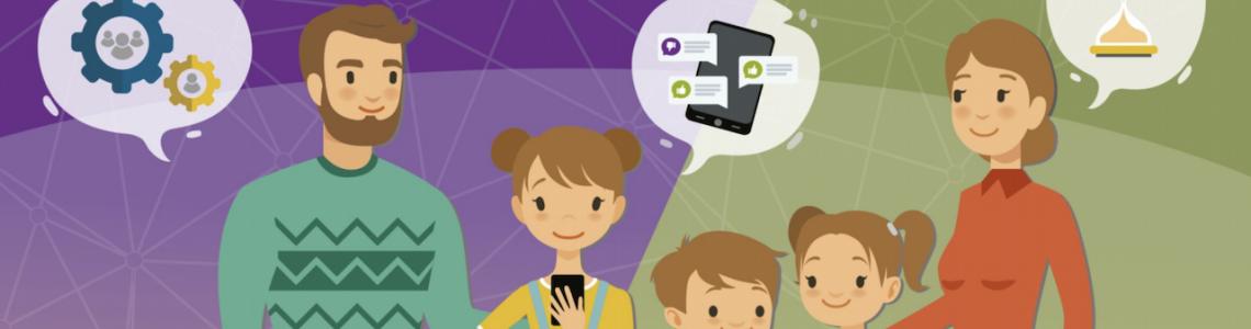 ¿Cómo enfrentarnos ante el reto digital?